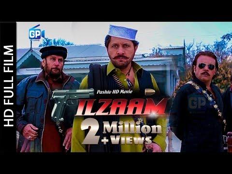 Pashto New Hd Film 2017 | ILZAAM Movie Ful Hd 1080p - Arbaz Khan | Jahangir Khan | Sidra Noor