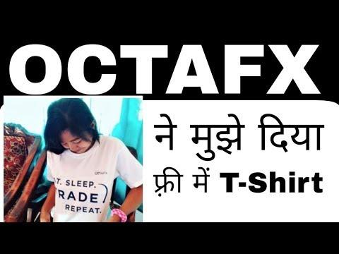 octafx-broker-gifted-rewards-live-proofs-in-hindi,urdu