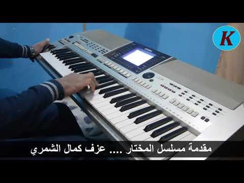 Very Best Mukhtar Nama Tones
