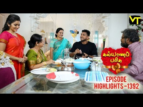 Kalyanaparisu Tamil Serial Episode 1392 Highlights on Vision Time. Let's know the new twist in the life of  Kalyana Parisu ft. Arnav, srithika, SathyaPriya, Vanitha Krishna Chandiran, Androos Jesudas, Metti Oli Shanthi, Issac varkees, Mona Bethra, Karthick Harshitha, Birla Bose, Kavya Varshini in lead roles. Direction by AP Rajenthiran  Stay tuned for more at: http://bit.ly/SubscribeVT  You can also find our shows at: http://bit.ly/YuppTVVisionTime    Like Us on:  https://www.facebook.com/visiontimeindia