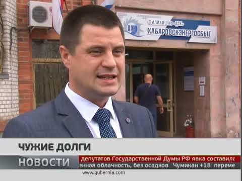 Чужие долги. Новости 09/09/2019. GuberniaTV