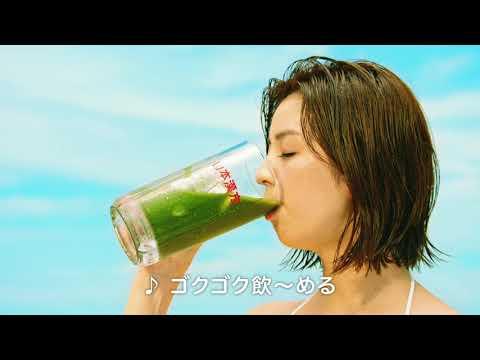 柳ゆり菜 山本漢方 CM スチル画像。CM動画を再生できます。