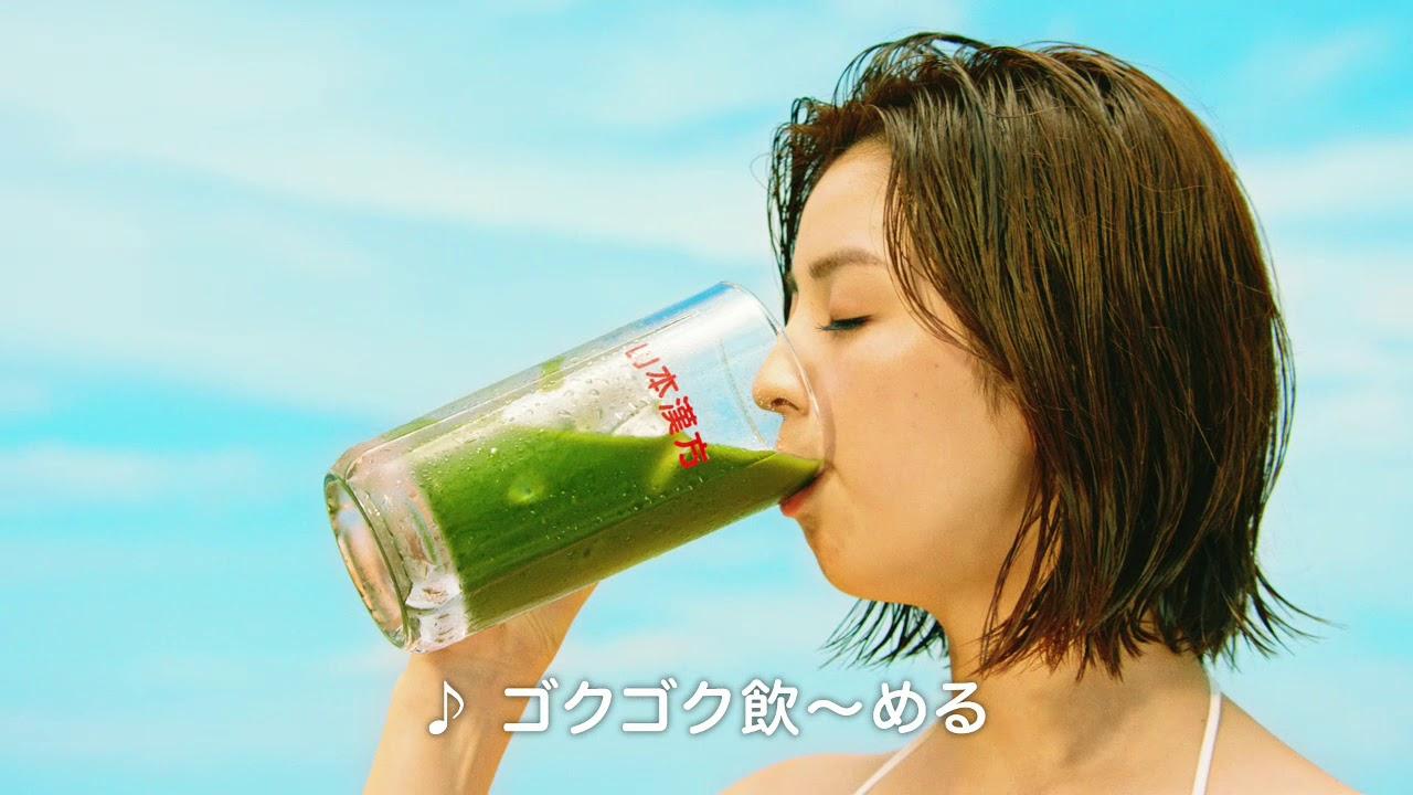 漢方 若葉 山本 cm 大麦 山本漢方CM広告の女性モデルは誰?大麦若葉の青汁を飲む水着姿の女優がかわいい!