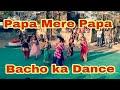 Sabse Payara Kon Papa Mere Papa - Bacho ka Dance