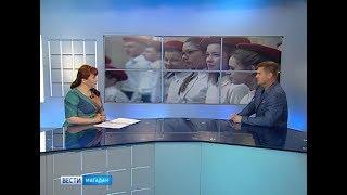 Колымские юнармейцы встретились с министром обороны - интервью