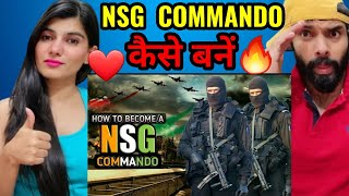 How To Become A NSG Commando - National Security Guard  ndian Special Force Hindi REACT ON