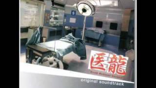 医龍-Team Medical Dragon- 04.Red Dragon
