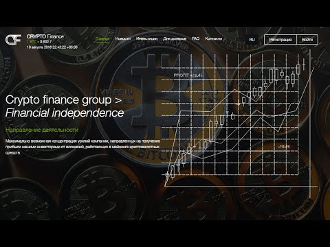 Crypto Finance Group - SCAM