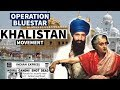 Operation Blue Star And  Khalistan Movement - Post Independence History Of India In English video