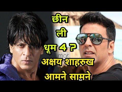 Akshay Kumar Vs Shahrukh Khan, Akshay Kumar Replaces Shahrukh Khan With Yashraj Films