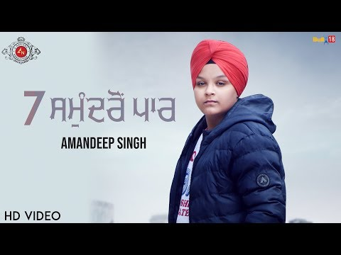 7 ਸਮੰੁਦਰੋ ਪਾਰ ( 7 Samundro Paar ) Amandeep Singh | Latest Song 2018 | 4 Nations Production