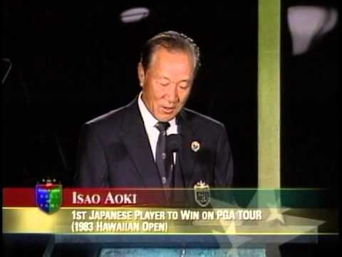 2004 Induction:  Isao Aoki, Presented by Greg Norman