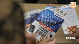 UTV. Сотрудники ГИБДД рассказали, как сэкономить на оформлении документов(, 2017-06-27T06:08:20.000Z)