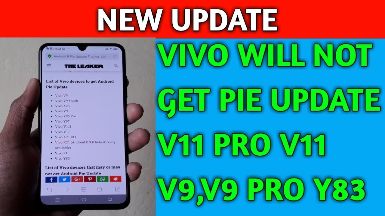 Vivo devices that will not get android pie update [HINDI]