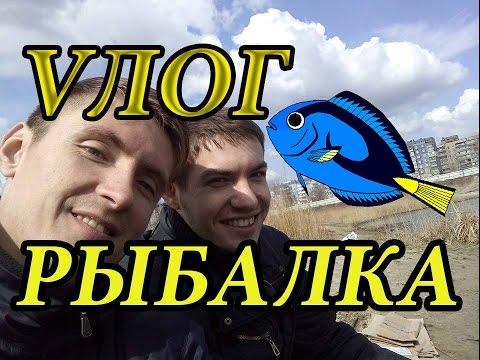 летняя рыбалка на судака видео - 2016-03-31 05:49:39