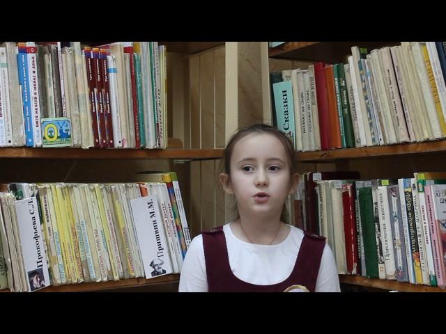 Изображение предпросмотра прочтения – ЕленаДавыдова читает произведение «Руслан и Людмила» А.С.Пушкина