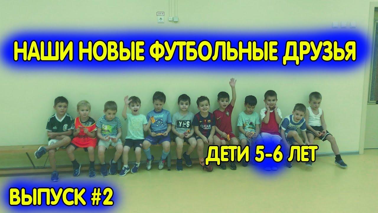 ФутбольнаЯ команда ромашково