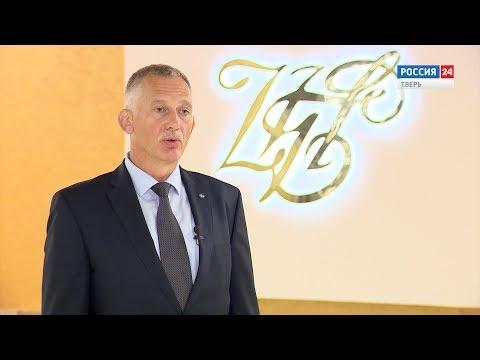 Банк России | Национальная платежная система