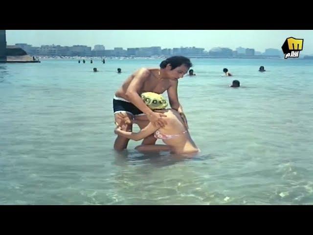 مشهد غريب للزعيـم في البحر !!   فيلم الأزواج الشياطين
