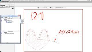 Геометрический расчет по межосевому расстоянию. Валы и механические передачи 3D
