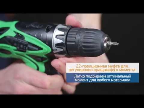 Обзор шуруповертов Hitachi DS..DFL/DVF/DFL