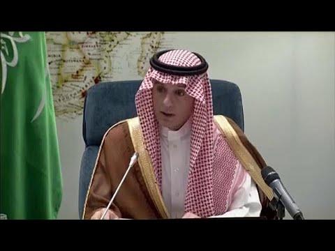 euronews (deutsch): Saudi Arabien kündigt
