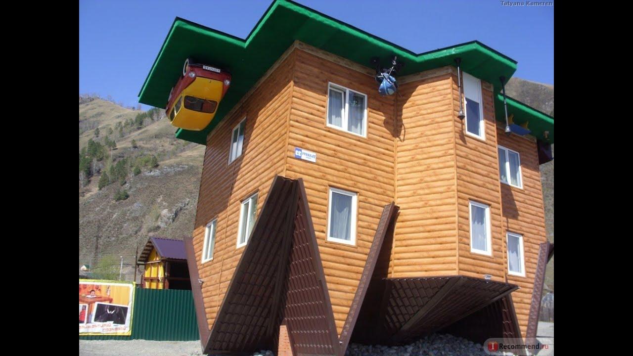 Показать все. Алтайский край; выберите населенный пункт или город. Купить двухэтажный загородный дом. Ключи. Продам 2-х этажный дом, площадь 100 м2 + цокольный этаж гараж. Купить одноэтажный загородный дом.