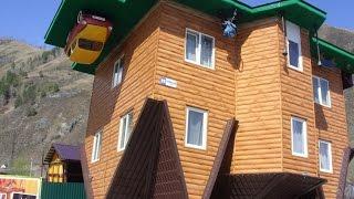 Дом вверх дном (дом перевертыш) на Алтае - Crazy house