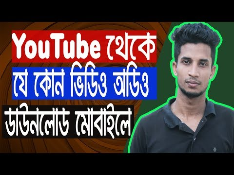 How to Download Videos, Audios, convert From YouTube on android Phone   Snaptube Downloader