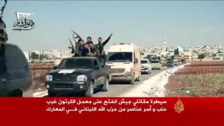 المعارضة تتحرك مجددا لفك حصار حلب