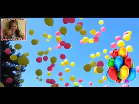 Италия Аня Шарики воздушные у Анечки летят  Песенка веселая Летят шары в небо