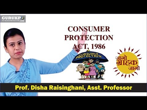 Consumer Protection Act 1986(B.Com, MBA)