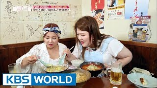 Eat ramen with corn butter? This is good for a hangover? Battle Trip  2017.09.02