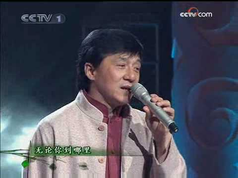 Jackie Chan - Believe In Yourself Live