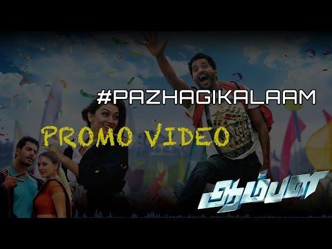 Pazhagikalaam - Aambala   Promo Video   Vishal, Hansika   Sundar C   Hiphop Tamizha