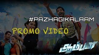Pazhagikalaam - Aambala | Promo Video | Vishal, Hansika | Sundar C | Hiphop Tamizha