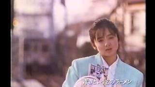 桑田佳祐 小泉今日子 ファミコン グーニーズ グラディウス 斉藤由貴 富...