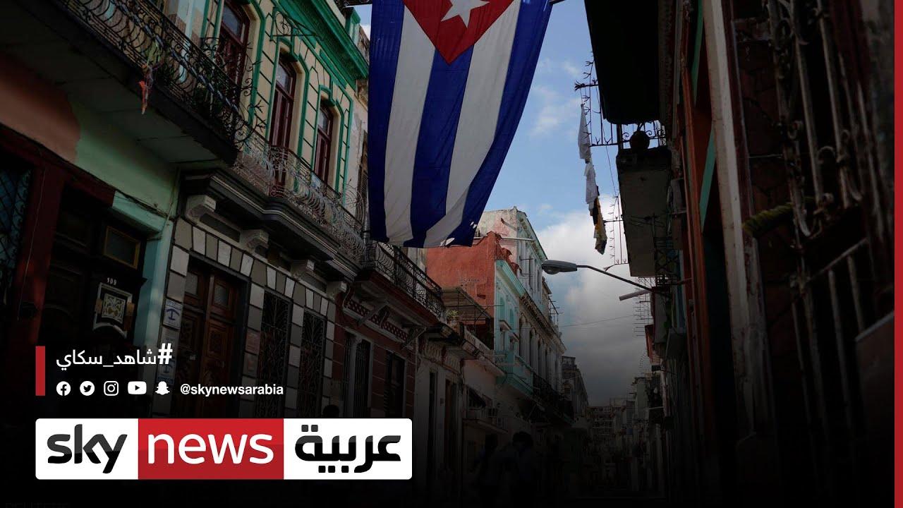 كوبا: الحزب الشيوعي ينتخب أمينا عاما جديدا خلفا لراؤول كاسترو  - 16:59-2021 / 4 / 20