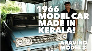 3 Cars were made in Kerala in 1955-66 | One among them was Aravind Model 3 ,which is now in Kochi