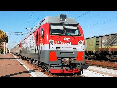 """""""С двух ракурсов"""". ЭП1М-739 с поездом 360Ч Калининград-Адлер."""