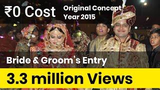 Sheetal weds Abhishek (Reception Entry)