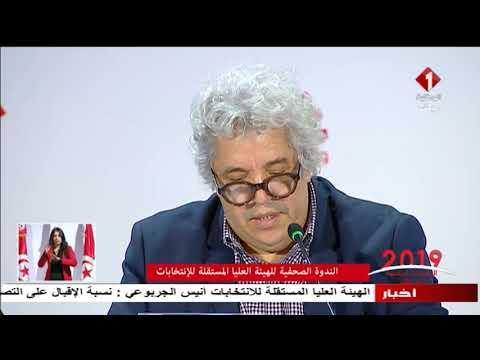 الندوة الصحفية الثانية للهيئة العليا المستقلة للإنتخابات