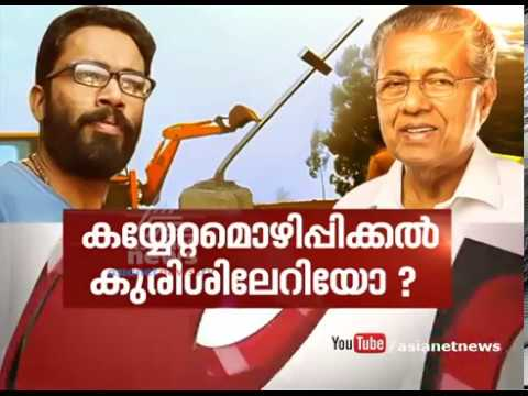 Is Encroachment evacuation stopped over cross issue | News Hour 21 Apr 21017