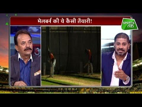 Aaj Tak Show: 6 मैच बाहर बैठने के बाद धोनी की वापसी क्यों? | Sports Tak