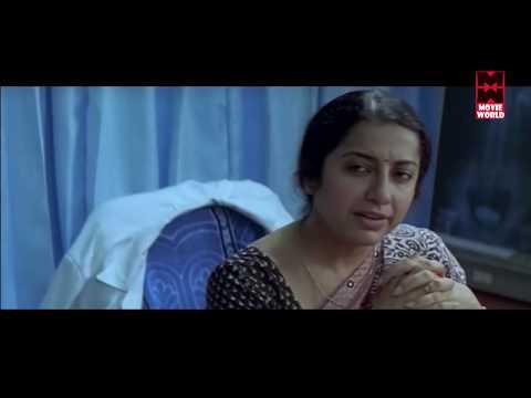Vilapangalkkappuram Malayalam Movie Full #...