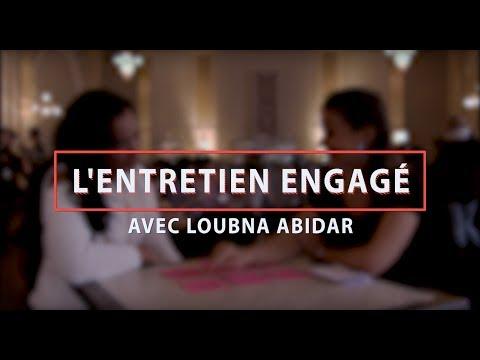 FIFF 2017. Entretien engagé avec Loubna Abidar, une actrice qui secoue le Maroc