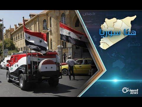 قتل وخطف واغتصاب.. ماذا يجري في مناطق سيطرة النظام؟!