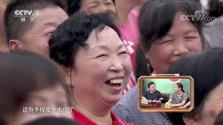 [喜上加喜]小伙儿暴瘦55斤 原是受过感情的伤| CCTV综艺 - YouTube