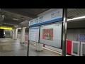 【仙台市交通局】仙台市地下鉄南北線 河原町駅 接近・発車放送