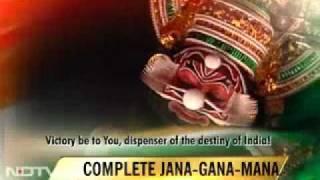 """Jana Gana Mana""  जन गण मन with all verses - Indian National Anthem"